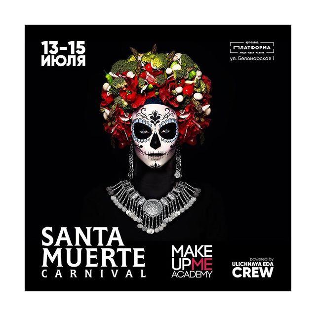 "Мексиканский праздник ""Santa Muerte Carnival""."