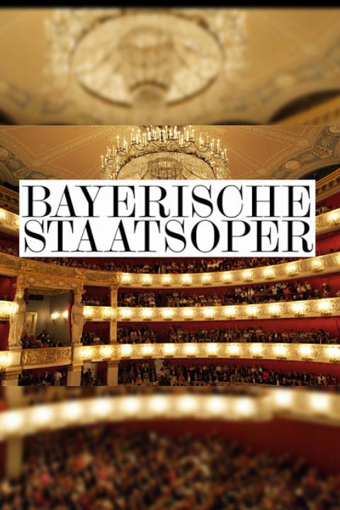 Баварская государственная опера (Bayerische Staatsoper)