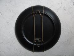 фотография Тарелка декоративная 24 см