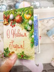 картинка Новогоднее мыло открытка
