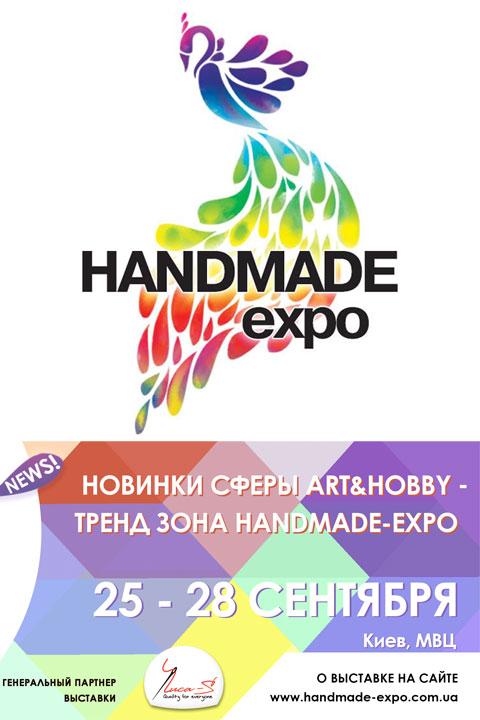 HANDMADE-Expo Art&Hobby 2019
